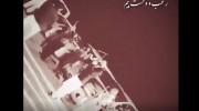کلیپ گنگ تیر هوایی