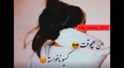 کلیپ گنگ برای وضعیت واتساپ دخترونه