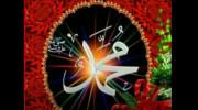 کلیپ ولادت حضرت محمد برای وضعیت واتساپ