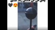 کلیپ کیوت مشکی