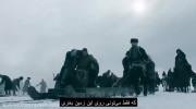سریال وایکینگ ها فصل ششم قسمت اول زیر نویس فارسی