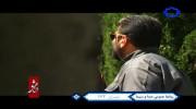 دانلود فیلم مستند داغ عشق قسمت ۱ ساخته شده توسط بابک خرمدین