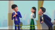 دانلود انیمیشن اژدهای آرزوها زیرنویس چسبیده فارسی