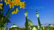 کلیپ ویژه عید غدیر