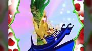 کلیپ عید سعید غدیر خم مبارک