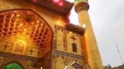 کلیپ پیشاپیش عید غدیر مبارک