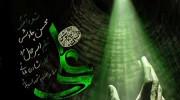 کلیپ عید غدیر با صدای چاوشی