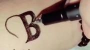 کلیپ اسم b برای وضعیت واتساپ