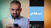 آموزش اضافه کردن فونت فارسی به پیکس آرت