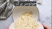 طرز تهیه صبحانه با جو پرک با شیر