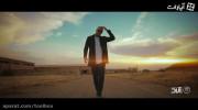 موزیک ویدیو جدید شاه بیت از مسیح و آرش ای پی
