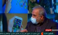بستن اینستاگرام در ایران ! قراره چی بشه ؟؟