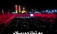 کلیپ نوحه اربعین حسینی (به تو از دور سلام)