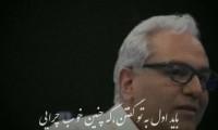 کلیپ دکلمه مهران مدیری عاشقانه و احساسی
