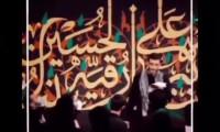 کلیپ اربعین حسینی تسلیت باد