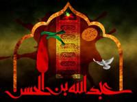 ثواب خواندن زیارت عاشورا در ایام محرم + متن زیارت عاشورا