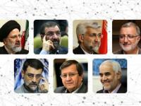 7 کاندید تایید صلاحیت شده ی ریاست جمهوری معرفی شدند