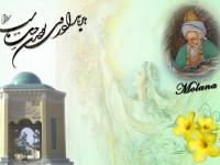 تک بیتی از مولانا عاشقانه | برگزیده برترین تک بیتی معروف عاشقانه مولانا