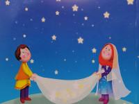 آموزش درس 9 هدیه ها چهارم ابتدایی کودک شجاع