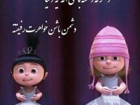 شعر برای روز خواهر | گلچینی از زیباترین اشعار به مناسبت روز جهانی خواهر