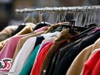 هرگز لباس دست دوم نخرید !!