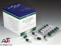 آموکسی سیلین و موارد مصرف این دارو