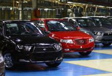 قیمت روز خودروهای داخلی و خارجی