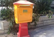 لیست آدرس و تلفن دفاتر پستی بندرعباس و حومه