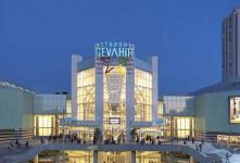 آشنایی با مرکز خرید جواهیر استانبول ترکیه + آدرس