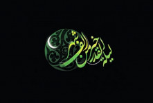 متن زیارت امام حسین در شب قدر + ترجمه و فایل صوتی