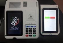 آموزش کار با دستگاه احراز هویت انتخابات و رای گیری