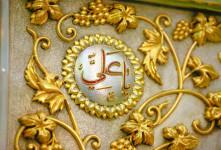 ۸۰ لقب از زیباترین القاب امام علی (ع) برای انتخاب نام