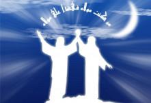 تحقیق کامل و بی نقص در مورد عید غدیر خم
