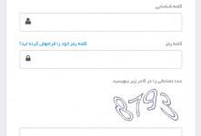 نحوه ورود و  ثبت نام در سامانه ارمغان بهزیستی / behzisti.net