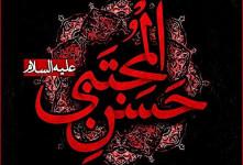 ۹ حدیث ارزشمند امام حسن مجتبی درباره قرآن