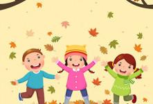 دانلود آهنگ کودکانه پاییزه پاییزه برگ درخت میریزه
