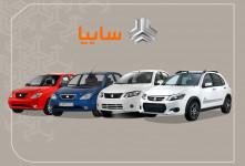 قیمت جدید محصولات سایپا خرداد ۱۴۰۰