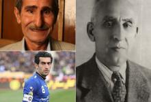 چهره های مشهور متولد امروز ۲۶ خرداد