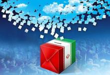 نتایج انتخابات شورای شهر نجف آباد ۱۴۰۰