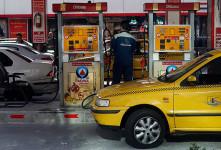 آدرس و شماره تلفن پمپ بنزین مرکز تهران