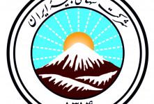 لیست شعب و نمایندگی های بیمه ایران در اصفهان