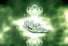 اعمال و وظایف مؤمنان در شب و روز عید غدیر