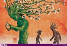 کاریکاتور روز:کتاب