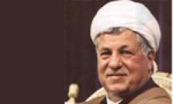 تنفیذ حکم دوره اول ریاست جمهوری حجت الاسلام هاشمی رفسنجانی توسط رهبر انقلاب (1368 ش)