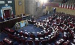 برگزاری انتخابات مجلس خبرگان قانون اساسی (1358 ش)