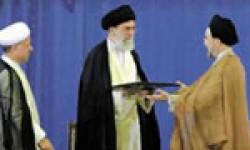 تنفیذ حکم دوره اول ریاست جمهوری حجت الاسلام سید محمد خاتمی توسط رهبر انقلاب (1376ش)