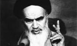 بیانات افشاگرانه امام خمینی(ره) درباره کاپیتولاسیون (1343 ش)
