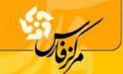 راه اندازی مرکز تلویزیونی فارس (1348 ش)