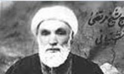 درگذشت آیت اللَّه شیخ مرتضی آشتیانی رئیس حوزه ی علمیه ی مشهد(1365 ق)
