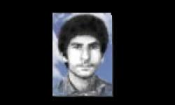 شهادت شهید نادر افخمی (1360ش)
